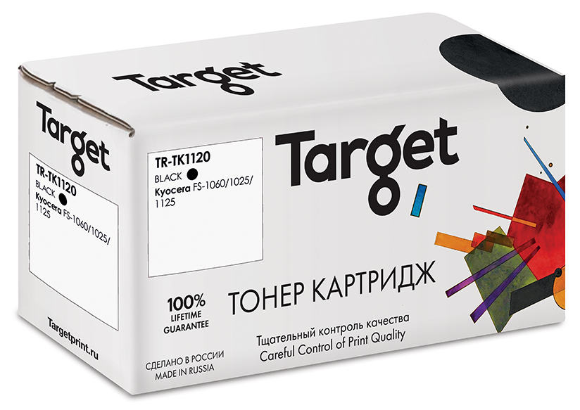 Тонер-картридж совместимый Kyocera TK-1120